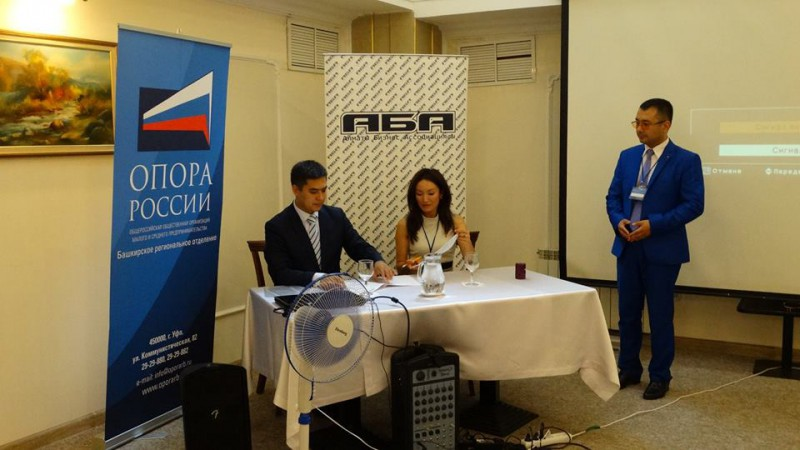 Башкирская ОПОРА и Алматинская Бизнес Ассоциация подписали соглашение о сотрудничестве.