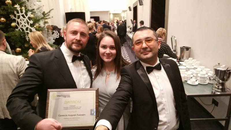 В Уфе подвели итоги конкурса «Предприниматель года - 2016»
