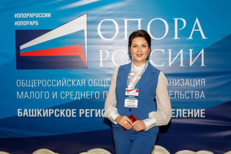 Сегодня ОПОРА РОССИИ отмечает 16-летие