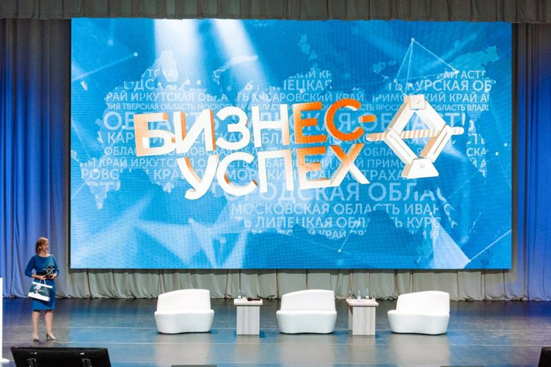 Победители «Бизнес-Успех» пройдут бесплатное обучение по программе Executive MBA