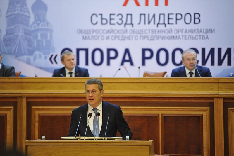 Башкирское отделение ОПОРЫ поздравляет Главу Республики с Днем рождения!