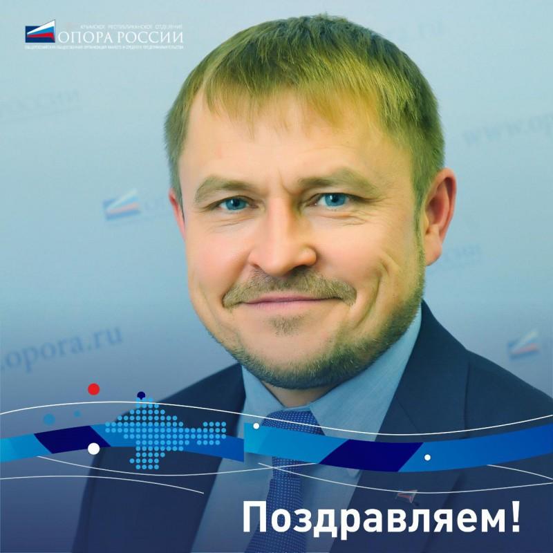 """БРО """"ОПОРА РОССИИ"""" Поздравляет Президента организации"""