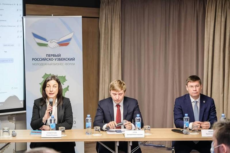 Сопредседатель БРО ОПОРА РОССИИ Тимур Лукманов выступил соорганизатором международного форума в Уфе