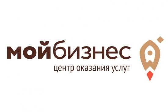 Агентство Республики Башкортостан по развитию малого и среднего предпринимательства проводит конкурсный отбор исполнителей программ поддержки бизнеса